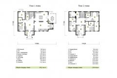 планировки-дома-15501270--Элина